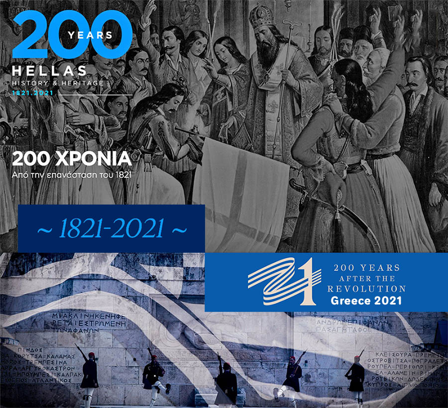 200 Years anniversary (1821 - 2021) of the Greek Independance War, Revolution of 1821